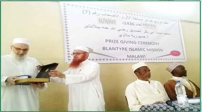 Let us promote the reading culture, Muslims advised